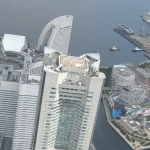 Aerial Shots OPT Landmark Tower